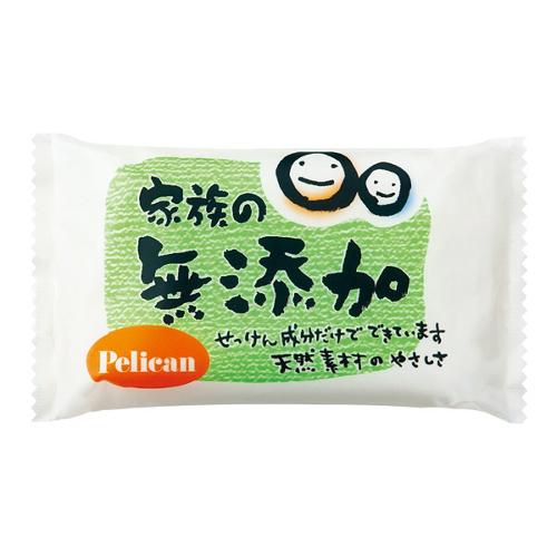 【お買い得】 ペリカン石鹸 家族の無添加 100g