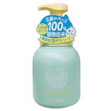 ペリカン石鹸 無添加泡ボディソープ 500mL│石鹸 ボディーソープ