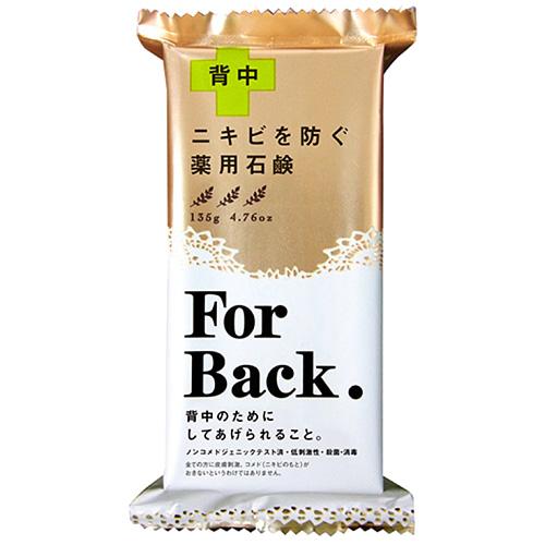 ペリカン石鹸 薬用石鹸 for Back(フォーバック) 135g