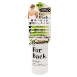 ペリカン石鹸 Forback 背中つるつる薬用ジェルミスト 100mL│ボディケア ボディクリーム・ローション
