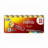 富士通 ハイパワー乾電池 単3 LR6FH8S 8個入