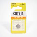 富士通 リチウム・コイン CR1216C(B)N