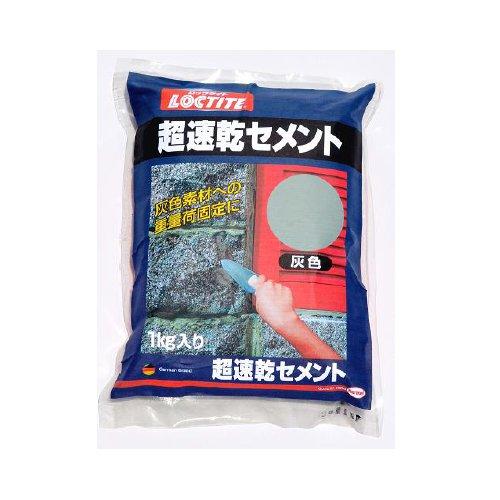 ヘンケルジャパン 超速乾セメント 白色 1kg