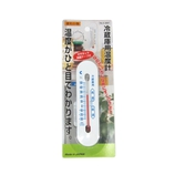 パール金属 冷蔵庫用温度計│温度計・湿度計