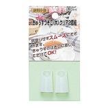 パール 便利小物きゅうすつぎ大 C-3616│茶器・コーヒー用品 急須