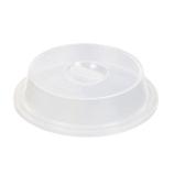 コレール レンジカバー 11.5/12/12.5/13.5cm用 CP-8897│電子レンジ用品 電子レンジ調理器