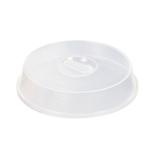 コレール レンジカバー 21.5cm用 CP-8899│電子レンジ用品 電子レンジ調理器
