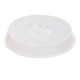 コレール レンジカバー 26cm用 CP-8900│電子レンジ用品 電子レンジ調理器