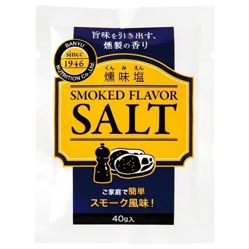 <東急ハンズ> 燻製の風味が付いたお塩です。 萬有栄養 燻味塩 40g画像