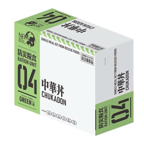 特務機関NERV指定防災糧食 中華丼