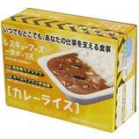 レスキューフーズ1食ボックス カレーライス