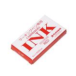 プラチナ 染料インク マーキングペン・ソフトペン専用 カートリッジインク SPM-200 赤│マーカー・サインペン サインペン・水性マーカー