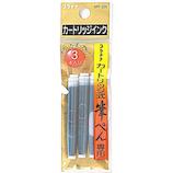プラチナ(PLATINUM) カーボン筆ぺん専用カートリッジインク SPF−200 #1 黒