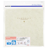 ハクバ スクウェア台紙 No.2020 2L(カビネ)サイズ 3面 M2020-2L-3WT ホワイト│アルバム・フォトフレーム 写真台紙