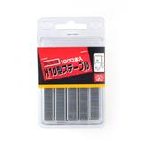 SK11 H10型ステープル SH10-13│打ち付け・締め付け道具 タッカー・リベッター