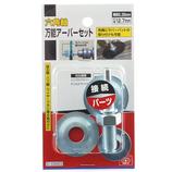 SK11 六角軸万能アーバーセット│電動切削工具 ドリルビット