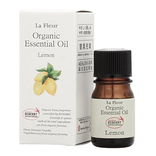 ラ・フルール オーガニック精油成分表付 レモン