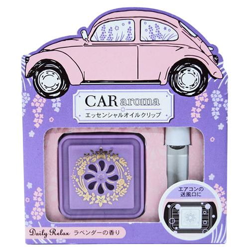 CARアロマ デイリーリラックス 穏やかなラベンダーの香り