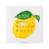 瀬戸内レモン アロマバスソルト 40g│リラックス・癒しグッズ バスソルト