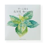 北海道和ハッカ アロマバスソルト 40g│リラックス・癒しグッズ バスソルト