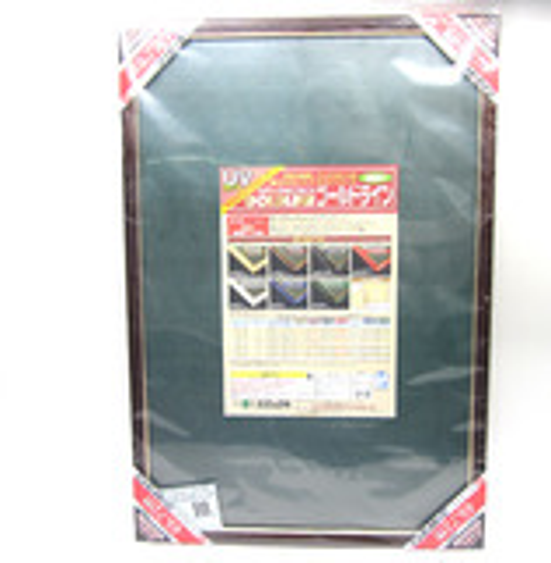 エポック ゴールドラインEX 10-D ブラウン