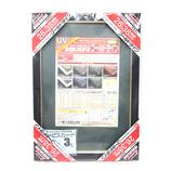 エポック ゴールドラインEX 03 ブラック