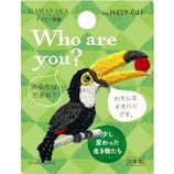 ハマナカ ワッペン 459-041 オオハシ│手芸・洋裁用品 装飾用品