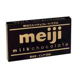 ハナヤマ 明治ミルクチョコレートパズル