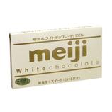 ハナヤマ 明治ホワイトチョコレートパズル
