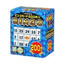 ビンゴカード200│パーティーグッズ ビンゴ・ビンゴカード
