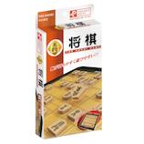 ハナヤマ ポータブル 将棋(スタンダード)│ゲーム 携帯型ゲーム