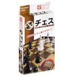 ハナヤマ ポータブル チェス(スタンダード)│ゲーム 携帯型ゲーム
