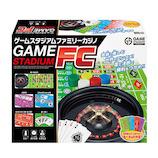 ハナヤマ ゲームスタジアム ファミリーカジノ│ゲーム テーブルゲーム