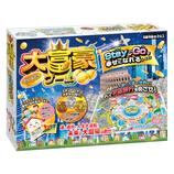 ハナヤマ 大富豪ゲーム ステイ オア ゴーで幸せになれるバージョン│ゲーム ボードゲーム