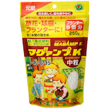 ハイポネックス マグファンプK 中粒 250g│園芸用品 肥料・園芸薬剤