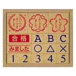 ビバリー 木製評価印セット SOH−005