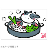 【年賀用品】 ビバリー すき焼き ON-352J
