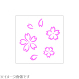 【年賀用品】 ビバリー 桜吹雪 ON-371AE