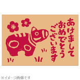 【年賀用品】 ビバリー 赤べこと梅 ON-381J
