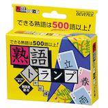 ビバリー 熟語トランプ 初級編 │ゲーム カードゲーム