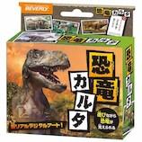ビバリー 恐竜カルタ TRA−066│ゲーム 花札