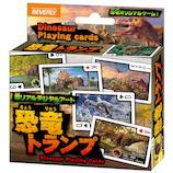 ビバリー 恐竜トランプ TRA−067│ゲーム トランプ