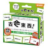 ビバリー 古今東西カードゲーム TRA-069│ゲーム カードゲーム