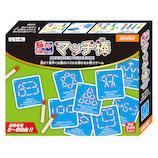 ビバリー 脳トレ対戦ゲーム マッチ棒 BOG‐029│パズル