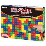 ビバリー 脳トレ対戦ゲーム ぺトミスプログラム BOG-031