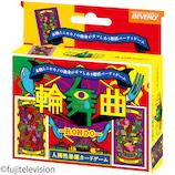 ビバリー 輪舞曲 TRA−075│ゲーム カードゲーム