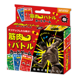 ビバリー 筋肉バトルカードゲーム│ゲーム カードゲーム
