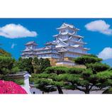 ビバリー 姫路城 51-195 1000ピース