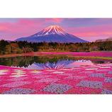 ビバリー 夕陽に染まる富士 1000ピース│パズル ジグソーパズル