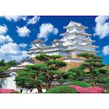 ビバリー 姫路城 66-119 600ピース